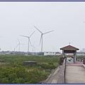 新屋鄉沿海 - 堤防.涼亭.風車