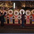 2011年台北燈節照片 - 26