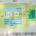 台北市動物之家 (內湖收容所) 平面示意圖1.JPG