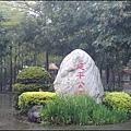 緊鄰桃縣婦女館的延平公園