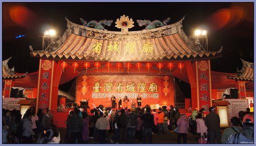 2011年台北燈節照片 - 24