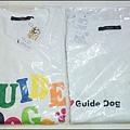 台灣導盲犬協會-2010年『愛的彩印』、『珍愛導盲犬』T恤的包裝外觀照片