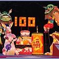 2011年台北燈節照片 - 09