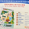 台北市內湖 葫蘆洲運動公園平面位置示意圖.jpg