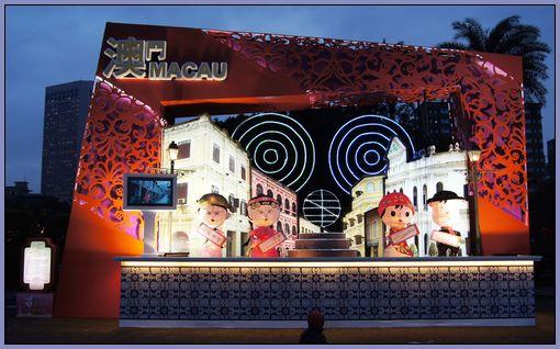 2011年台北燈節照片 - 14