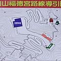 中和烘爐地-南山福德宮路線導引圖.jpg