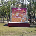 2010年台中燈會照片-43