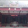 頂福巖顯應祖師廟&林口森林步道-2