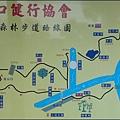 頂福巖顯應祖師廟&林口森林步道-3