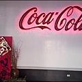桃園市龜山工業區:可口可樂博物館 - 31