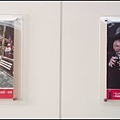 桃園市龜山工業區:可口可樂博物館 - 34