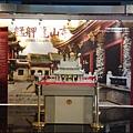 新北市永和區:世界宗教博物館 -16