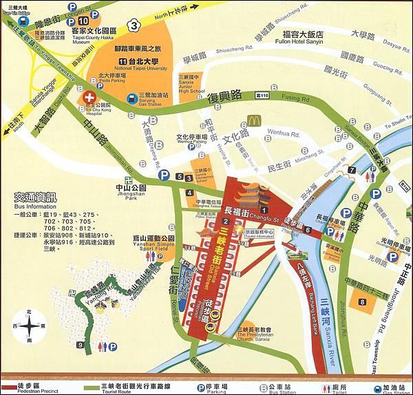 台北縣三峽鎮觀光導覽地圖