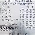 M41(華克猛犬)戰車的簡介與性能諸元.jpg