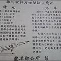 勝利女神力士型防空飛彈的簡介與性能諸元.JPG