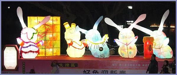 2011年台北燈節照片 - 15