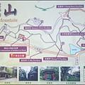 北埔秀巒山(秀巒公園)的旅遊導覽圖