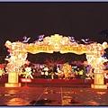 2011年苗栗台灣燈會照片 - 05