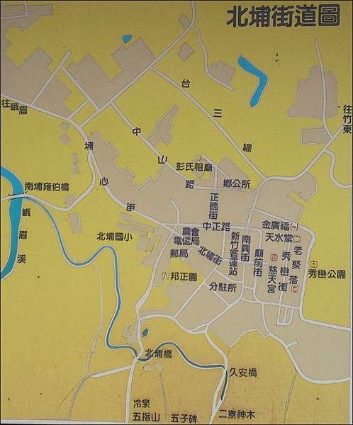 新竹北埔老街的街道與知名景點示意圖.jpg