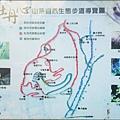 新莊青年公園 牡丹心山系自然生態步道導覽圖