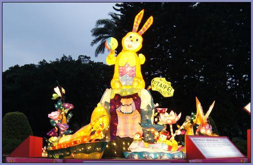 2011年台北燈節照片 - 10