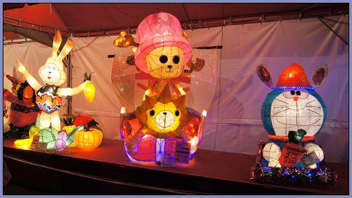 2011年台北燈節照片 - 13