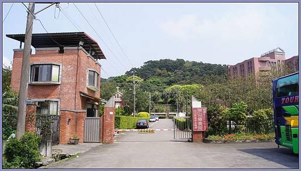 台北縣私立樂山療養院 - 外觀照