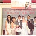 牛軋糖博物館 - 劉畊宏、王婉霏、周杰倫眾星的合照