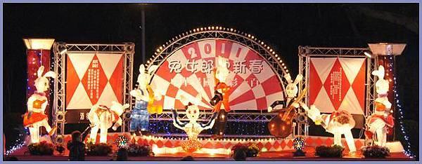 2011年台北燈節照片 - 12