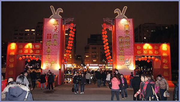 2011年台北燈節照片 - 01