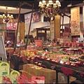 牛軋糖博物館 - 販賣超多商品的一樓大廳 1