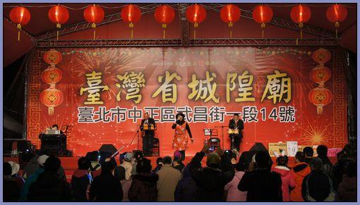 2011年台北燈節照片 - 25