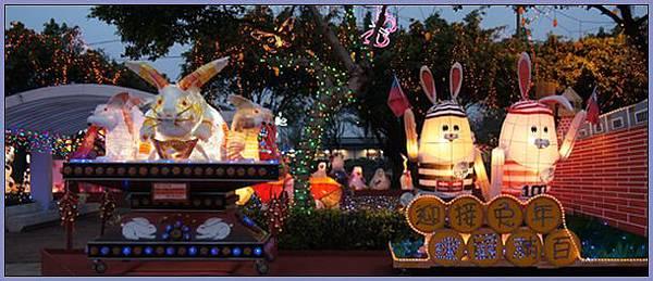 2011年苗栗台灣燈會照片 - 15