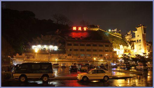 2011年北投關渡宮元宵燈會照片 - 02