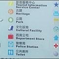 台北縣鶯歌老街觀光導覽地圖的標示說明
