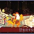 2011年台北燈節照片 - 20
