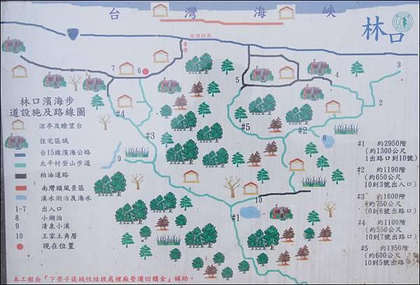 新北市林口區太平村環保生態園區導覽地圖1