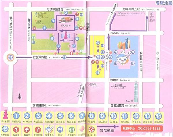 2011年台北燈節會場導覽地圖.jpg