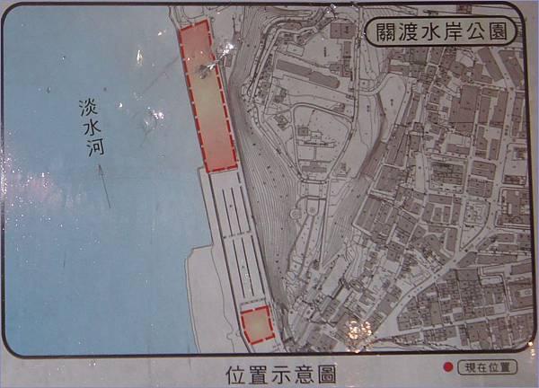 關渡水岸公園鞭炮、低空煙火施放區.jpg