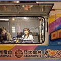 2011年桃園燈會照片 - 13