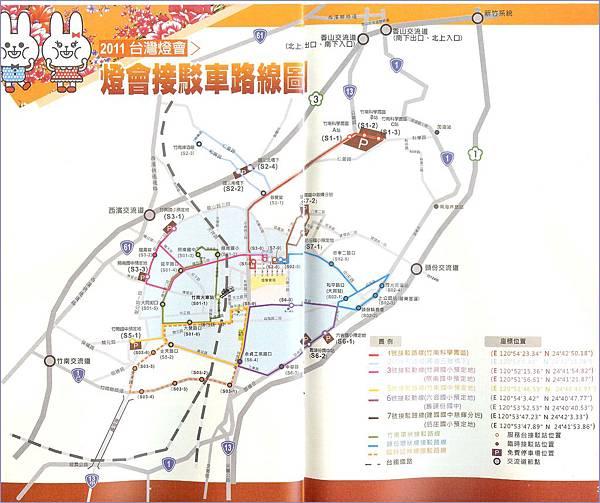 2011苗栗台灣燈會停車場位置&接駁車路線圖.jpg