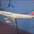 飛機模型 - 華航大型噴射客機 747-400