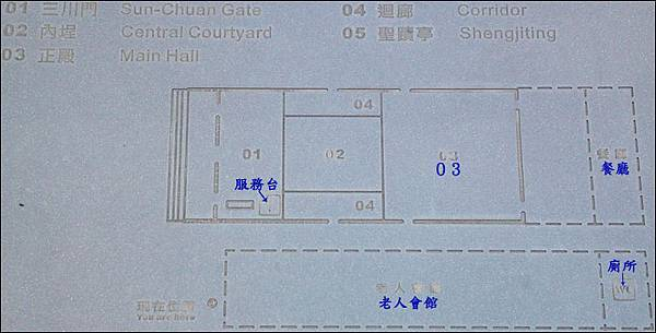 桃園蘆竹「南崁五福宮」的建築格局圖.jpg