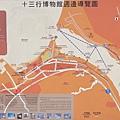 八里十三行博物館周邊導覽地圖