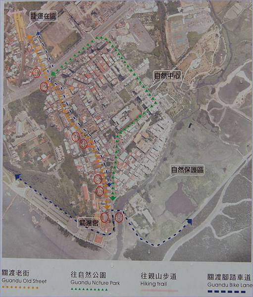 北投關渡地區旅遊地圖.jpg