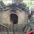 鶯歌陶瓷藝術園區 - 火廣場上的穴窯