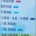 台北縣八里鄉社區免費巴士的城巴路線圖-圖例
