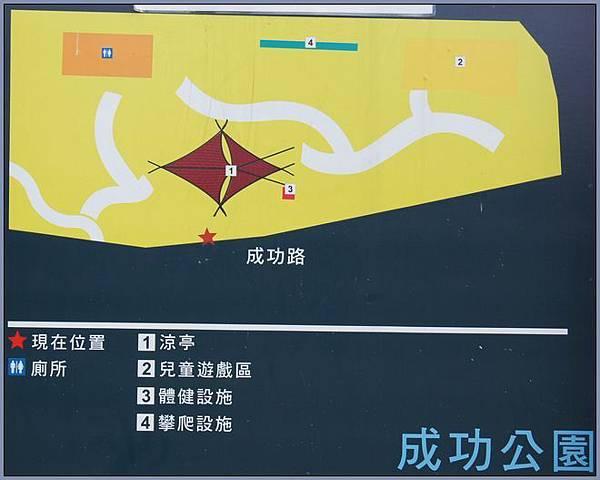 桃園市成功公園設施導覽地圖.jpg