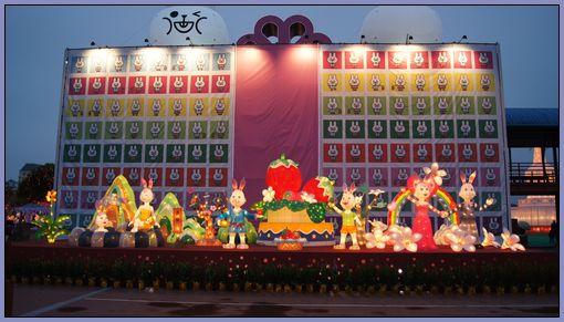 2011年苗栗台灣燈會照片 - 08