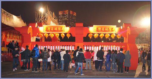 2011年台北燈節照片 - 17